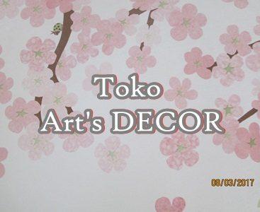 Toko Wallpaper Dinding Murah Di Jakarta