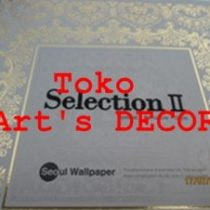 Toko Wallpaper Selection II