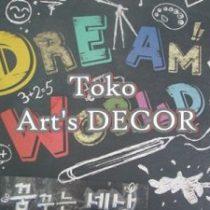 Jual Wallpaper Anak Dream World