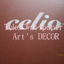 Toko Wallpaper CELIO
