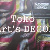 Harga Wallpaper Modern Sensi
