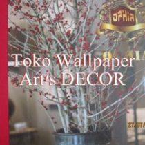 Toko Wallpaper OPHIA